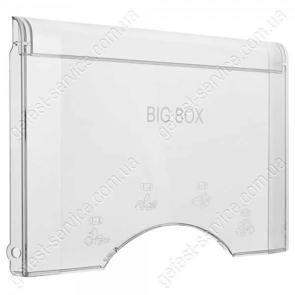 """Панель 774142101000 (410x240) """"BIG BOX"""" корзины морозильной камеры ATLANT М-7204"""