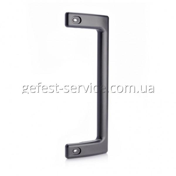 Ручка-скоба 775373400211 графитовая холодильника ATLANT XM 6001, 6002 (24 см.)